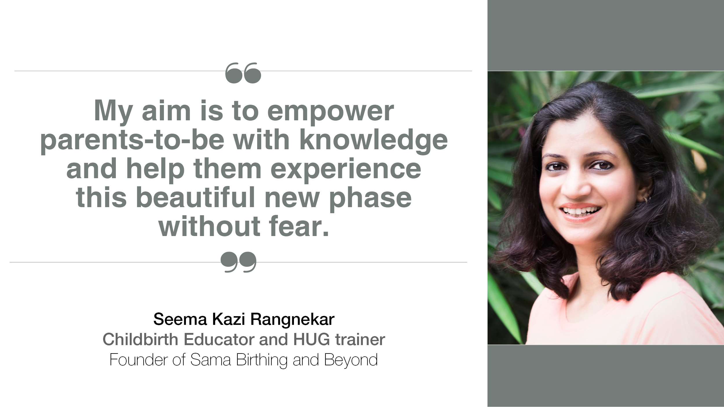 Sama Birthing Interview